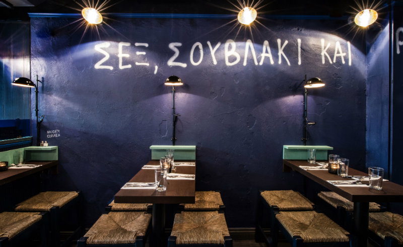 Covetedition-High style Suvlaki Restaurant in London- Soho
