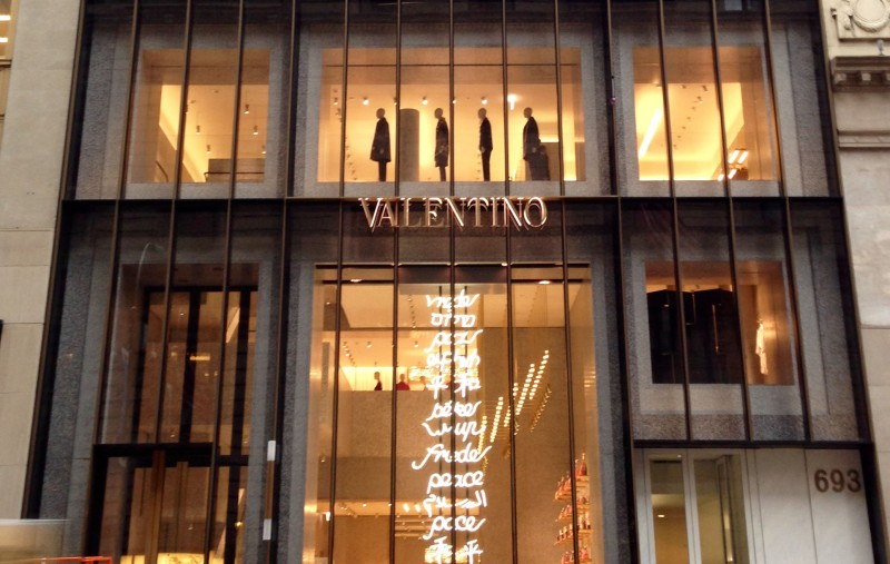 coveted-David-Chipperfields-Valentino-flagship-store-in-new-york-8