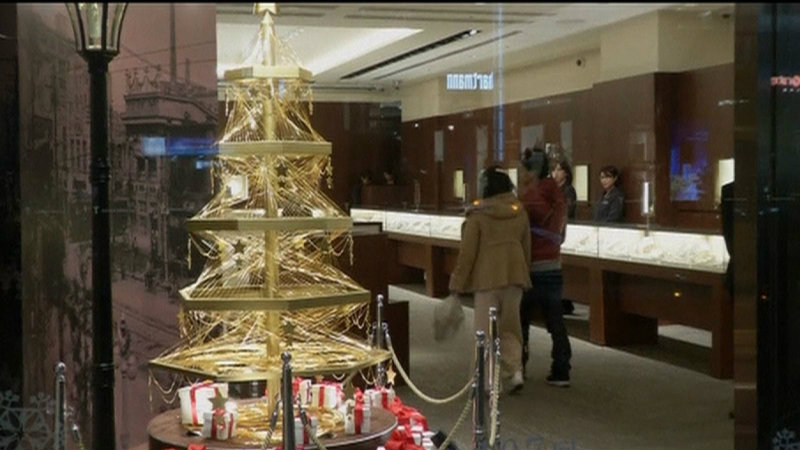 a gold Christmas tree valued at £1.4 million christmas tree Tokyo: a gold Christmas tree valued at £1.4 million a gold Christmas tree valued at   1