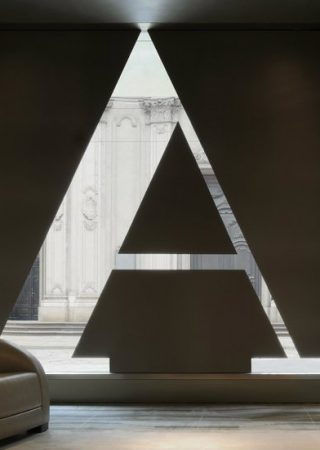 featured ARMANI HOTEL MILANO: The New Vision of Hospitality featured 8 320x450