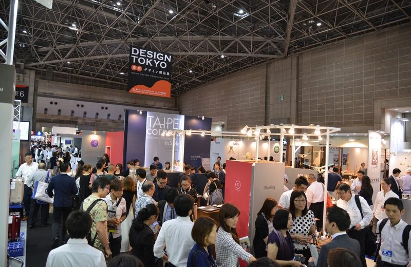 Design Tokyo 2017 - Expectations for Japan's Leading Trade Fair 9  Design Tokyo 2017 - Expectations for Japan's Leading Trade Fair Design Tokyo 2017 Expectations for Japans Leading Trade Fair 9