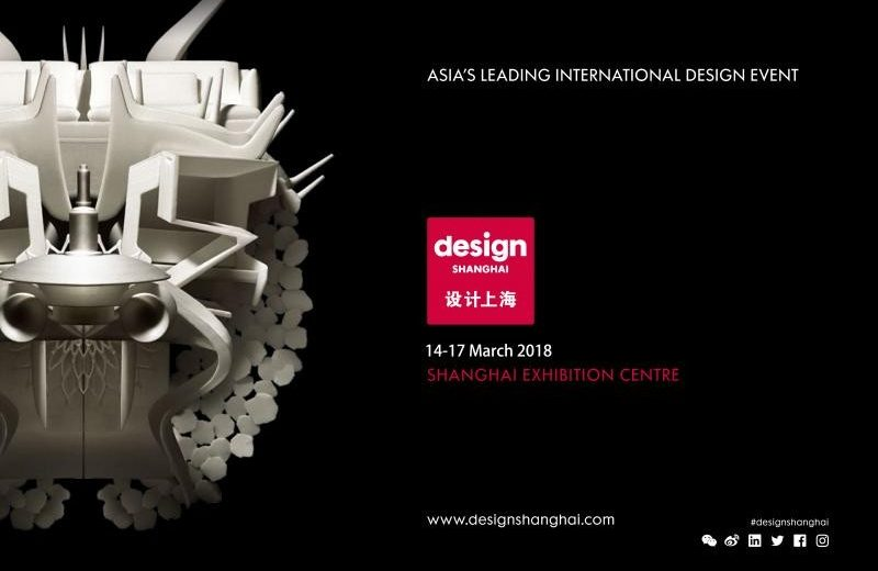 Top Exhibitors to Pay a Visit During Design Shanghai 2018 23 Design Shanghai 2018 Top Exhibitors to Pay a Visit During Design Shanghai 2018 Top Exhibitors to Pay a Visit During Design Shanghai 2018 23