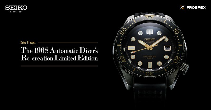 These Diver's Watches Surely Made a Colossal Impact at Baselworld 2018-5 baselworld 2018 These Diver's Watches Surely Made a Colossal Impact at Baselworld 2018 These Divers Watches Surely Made a Colossal Impact at Baselworld 2018 5