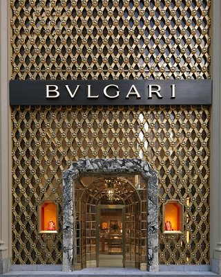 Midcentury Italian Design in Bulgari New York flagship by Peter Marino