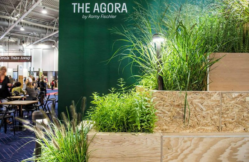 Learn More About Ramy Fischler's THE AGORA at Maison et Objet 2018 - 4 Maison et Objet 2018 Learn More About Ramy Fischler's THE AGORA at Maison et Objet 2018 Learn More About Ramy Fischlers THE AGORA at Maison et Objet 2018 4