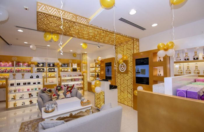 The Best Interior Designers In Ajman, UAE interior designer Design Hubs Of The World – Amazing Interior Designers From Ajman 61348627 1393762707431789 6062815958618079232 o 1536x992 1